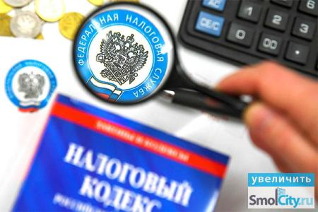 SmolCity.ru-Современный Смоленск